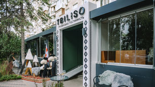 Tbiliso restaurants